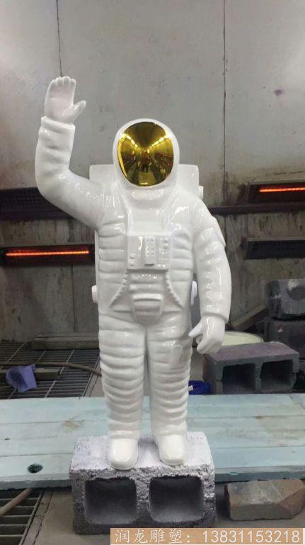 仿真宇航员雕塑