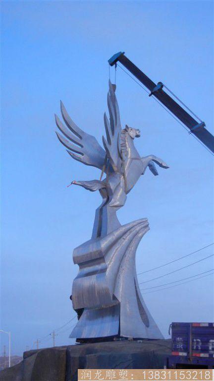 广场飞马雕塑,抽象效果2